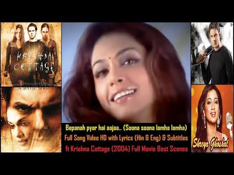 Bepanah Pyar Hai Aaja Full Song Video w Lyrics (H&E) ft Sohail Khan, Isha Koppikar: Hindi Love Songs