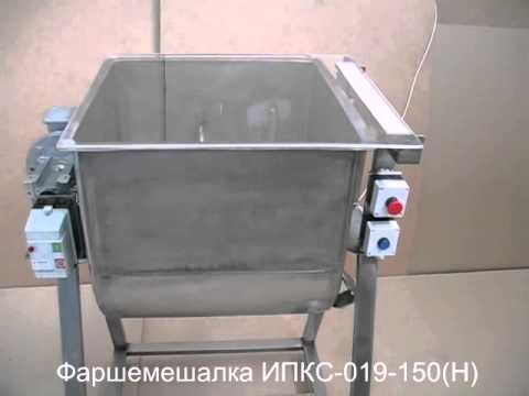 Тележка технологическая (чан посолочный) ИПКС-117Ч-200(Н). Работа Фаршемешалки (фаршемеса) ИПКС-019-150(Н).