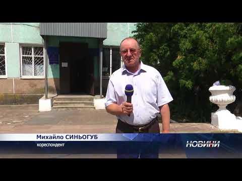 Заборонені отрутохімікати - у селі Сінгури