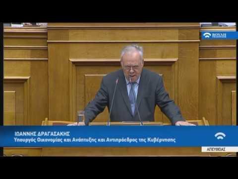 I.Δραγασάκης(Υπ.Οικον.Αντιπρ.Κυβερν.)(Ψήφος εμπιστοσύνης στην Κυβέρνηση)(16/01/2019)