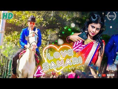 Video Love Sawari FULL VIDEO (Iswar Deep) New Sambalpuri Video l RKMedia download in MP3, 3GP, MP4, WEBM, AVI, FLV January 2017