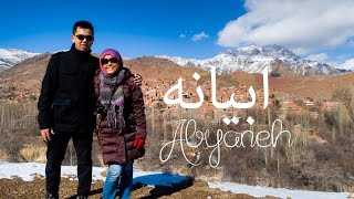 Video IRAN VLOG #3: ABYANEH - THE MOST BEAUTIFUL SPOT IN IRAN MP3, 3GP, MP4, WEBM, AVI, FLV Agustus 2018