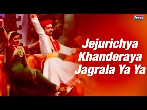 Marathi folk song - This form of Dance is called Jagran it is a religious rite performing art of Maharashtra, dramatic narration of mythical stories. folk legends forming a part...