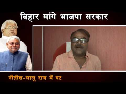 Public reaction on Lalu-Nitish coalition_Byte4