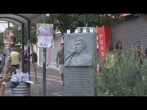Ισχυρό μήνυμα κατά του φασισμού στο Κερατσίνι
