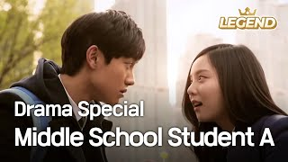 Khmer Korean Movies - Middle School Student A