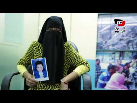 والدة «ندا» تعرض كليتها للبيع وتناشد «السيسي» لإنقاذ ابنتها