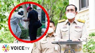 Talking Thailand-แจกเงินก็แบบอนาถา! จะเยียวยาก็ให้นิดๆหน่อยๆ แถมจ่ายช้า ชาวบ้านต้องรอ ทั้งที่จะอดตาย