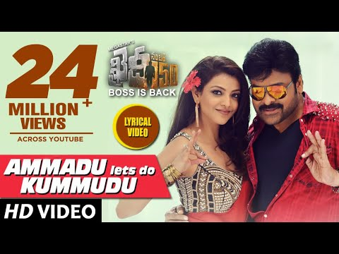 Ammadu Let's Do Kummadu Song Audio with Lyrics - Khaidi No 150