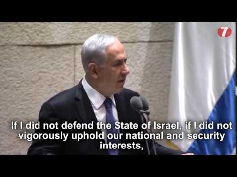 Netanyahu - http://www.israelnationalnews.com.