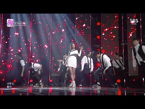 R.Tee x Anda - 뭘 기다리고 있어(What You Waiting For) 0324 SBS Inkigayo - Thời lượng: 2:57.