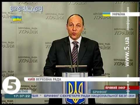 Парубій вважає, що російські війська не відступатимуть