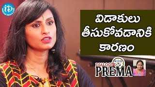 Video Singer Kousalya About Her Marital Status | Dialogue With Prema | Celebration Of Life MP3, 3GP, MP4, WEBM, AVI, FLV Januari 2018