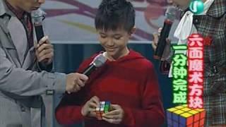 Video Campus SuperStar 校园SuperStar 2009 新生报到 访问/才艺 Part 3 of 3 (2009-01-04) MP3, 3GP, MP4, WEBM, AVI, FLV Desember 2018