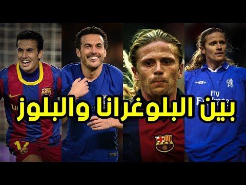 العرب اليوم - يرصد لقاء لاعبين يرتدون قميصي