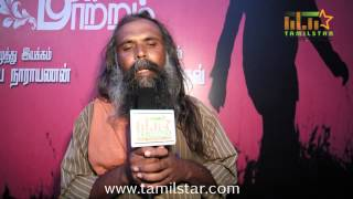 Director Sathya Narayanan Speaks at Idhu Enna Maatram Audio Launch