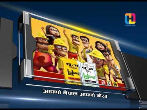 (Apno Nepal Apno Gaurab Episode 360 (Yogendra Baba ji, Founder Sanskar Bharti) Part 2 - Duration: 24 minutes.)
