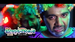 Video Saleem Kodathoor New 2016   Eid Ul Fithr   Gulf Song   Direction: Siraj Fantasy   By O'range Media MP3, 3GP, MP4, WEBM, AVI, FLV Agustus 2019