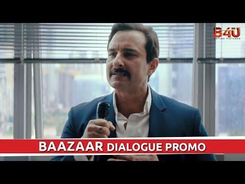Baazaar - Dialogue Promo #4 | Saif Ali Khan, Radhika Apte | Releasing on 26th October