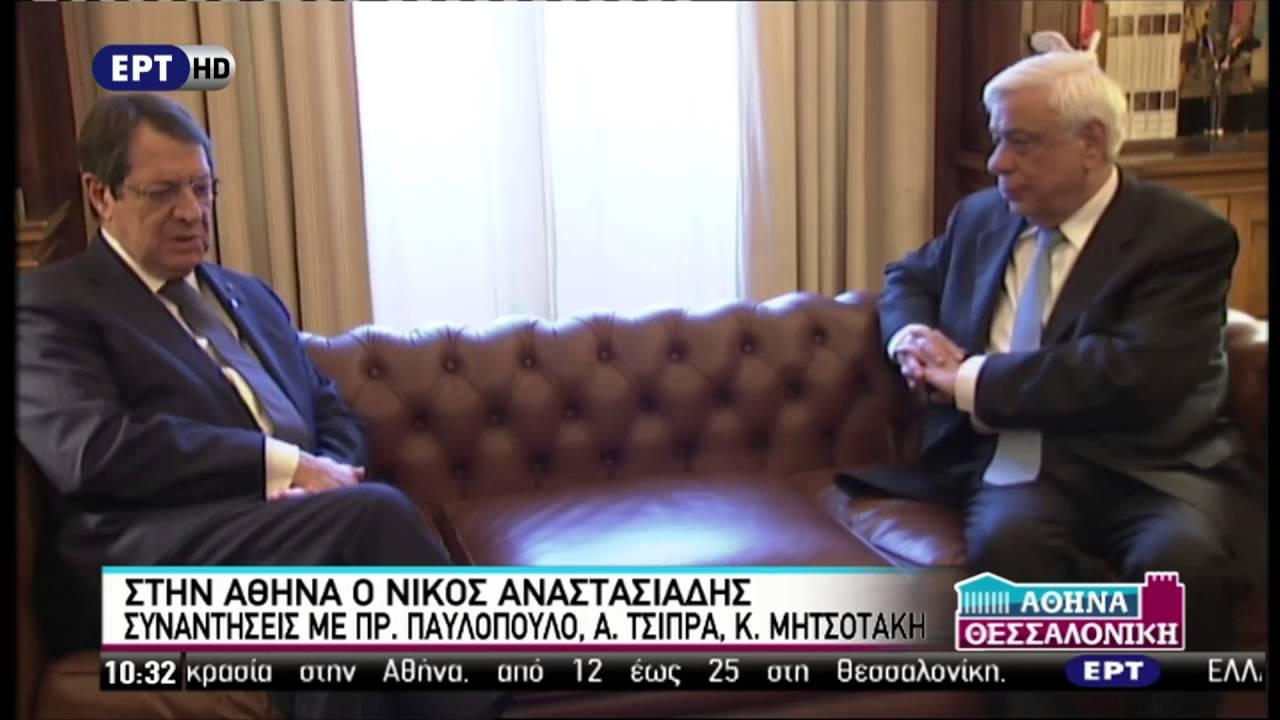 Ειλικρινή διάλογο και τερματισμό των τακτικισμών θέλει ο Ν. Αναστασιάδης