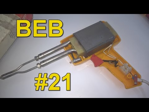 Hot! Hot! Hot! Weller ROBUST Soldering Gun, BEB #21