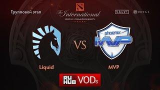 MVP Phoenix vs Liquid, game 1
