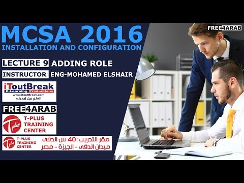 ‪09-MCSA 2016 | Installation and Configuration (Adding Role) By Eng-Mohamed Elshair | Arabic‬‏