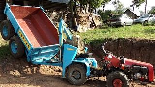 Мини трактор МТЗ-132 ЭУ