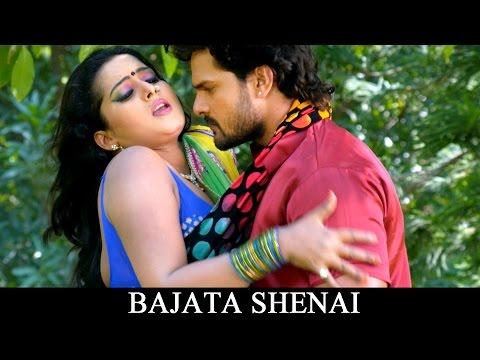 Shehnai - Full Video Song    Khesari Lal Yadav   Dabang Aashiq   Bhojpuri Romantic Song 2016