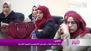 ندوة علمية لطلاب ماجستير التكنولوجيا الحيوية الزراعية في جامعة خضوري