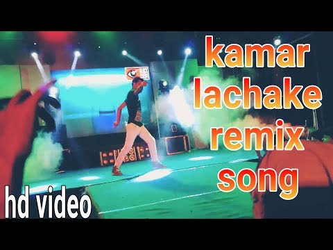 Video Kamar lachake remix song || Bhojpuri dance video || Ritesh panday song || by Subhash Kumar.. download in MP3, 3GP, MP4, WEBM, AVI, FLV January 2017
