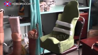 Ортопедия - проблема Донбасса