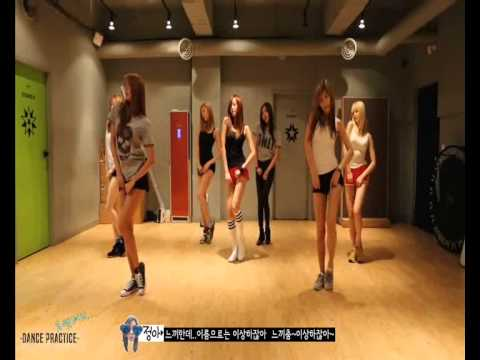 After School - First Love [dance Practice]