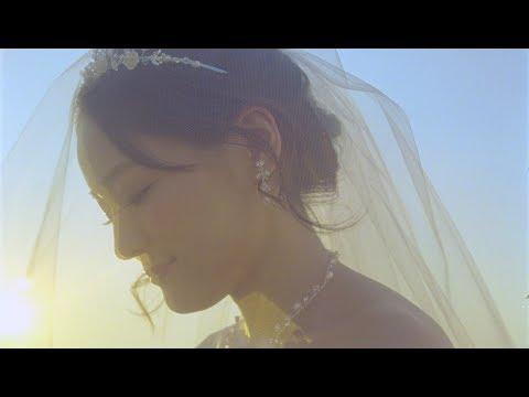 「あなたに恋をしてみました(Wedding ver.)」short film