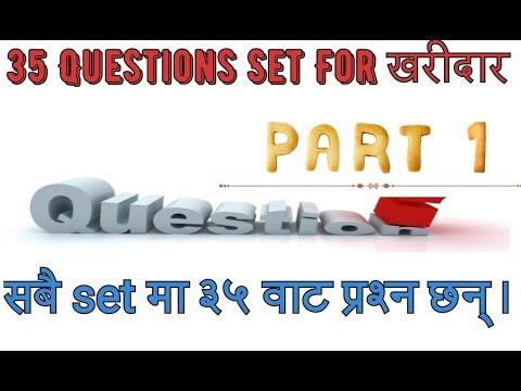 (35 Set Questions For Kharidar (1st Set)// Loksewa aayog important question - Duration: 8 minutes, 6 seconds.)