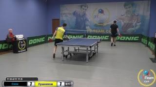 Скок П. vs Лушников В.