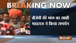 Sakshi Maharaj Agrees to BJP Demanding Identity Check of Women in Burqa