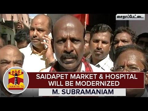Saidapet-Market-and-Hospital-will-be-modernized--DMKs-M-Subramaniam--Thanthi-TV