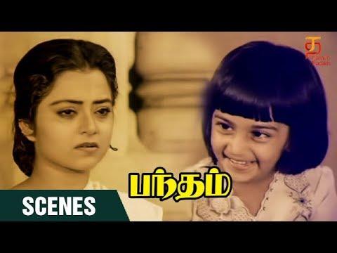 Video Kajal Meets Baby Shalini   Bandham Tamil Movie   Sivaji Ganesan   Shankar Ganesh download in MP3, 3GP, MP4, WEBM, AVI, FLV January 2017