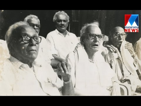 Kerala Election History | Kerala VotuKatha | Manorama News (видео)