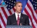 محاولة اغتيال باراك اوباما
