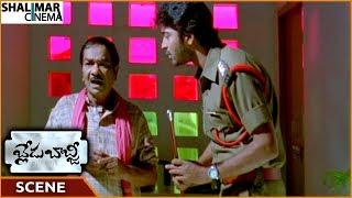 Watch Allari Naresh Asks Kondavalasa About Duvet From Blade Babji Movie. Features Allari Naresh, Sayali Bhagat, Venu Madhav, Harsha Vardhan, Srinivasa Reddy, Krishna Bhagavan, Dharmavarapu, Shankar Melkote, Kondavalasa, Jaya Prakash Reddy, Brahmanandam, Jeeva, Khayyum, Sriram L.B, Ruthika, Kausha, Hema, Apoorva, Rajitha, Directed by Devi Prasad, Produced by Muthyala Satya Kumar, Music by Koti.Subscribe For More Videos - https://www.youtube.com/shalimarcinemaLike Us on Facebook - https://www.facebook.com/shalimarcinemaFollow Us on Twitter - https://www.twitter.com/shalimarcinemaClick Here to Watch More Entertainment :► Full Movies                   : http://goo.gl/eNE2T6► HD Video Songs          : http://goo.gl/DUi9XI► Comedy Videos           : http://goo.gl/NvlqPh► Action Videos              : http://goo.gl/9KzExQ► Telugu Classical Movies : http://goo.gl/baIwmx► Old Video Songs         : http://goo.gl/pVXxPg► Hyderabadi Movies    : http://goo.gl/qGM2Uk► Devotional Movies      : http://goo.gl/RLnHx0