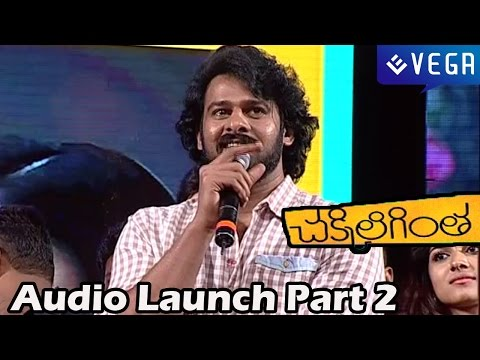 Chakkiligintha Movie - Audio Launch Part 2 -  Sumanth Ashwin ,Rehanna  - Latest Telugu Movie 2014