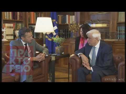 Π. Παυλόπουλος: Οι εταίροι να ανταποκριθούν στις υποχρεώσεις τους για το χρέος