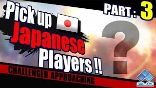 EVO 2016 Smash 4 Japanese Players Part 3