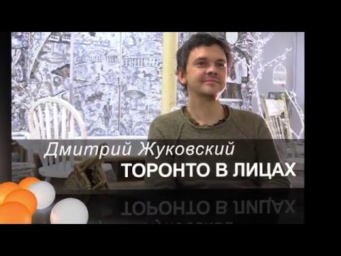 """Дмитрий Жуковский о """"Вишневом саде"""""""