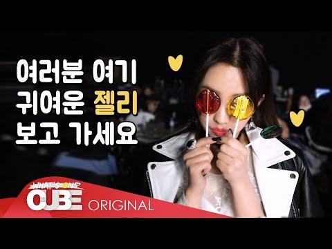 (여자)아이들((G)I-DLE) - I-TALK #29 : 'Senorita' M/V 촬영 비하인드 (Part 2) - Thời lượng: 13 phút.