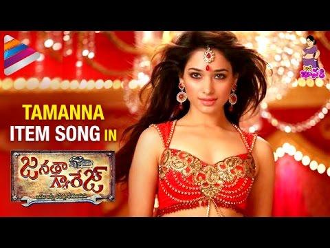 Tamanna Item Song in Janatha Garage Movie | Jr NTR