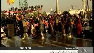 Kurdistan TV 2012 Festivali Azadi U Nawroz Newroz Hawler Arbil Kurdish Floklore Dance Halparke