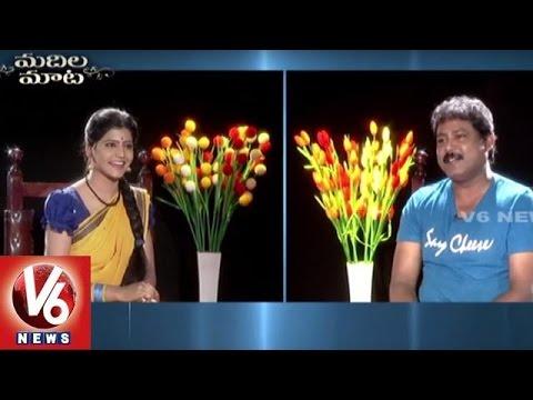 Comedian Prabhas Sreenu Exclusive Interview With Savitri || Madila Maata || V6 News